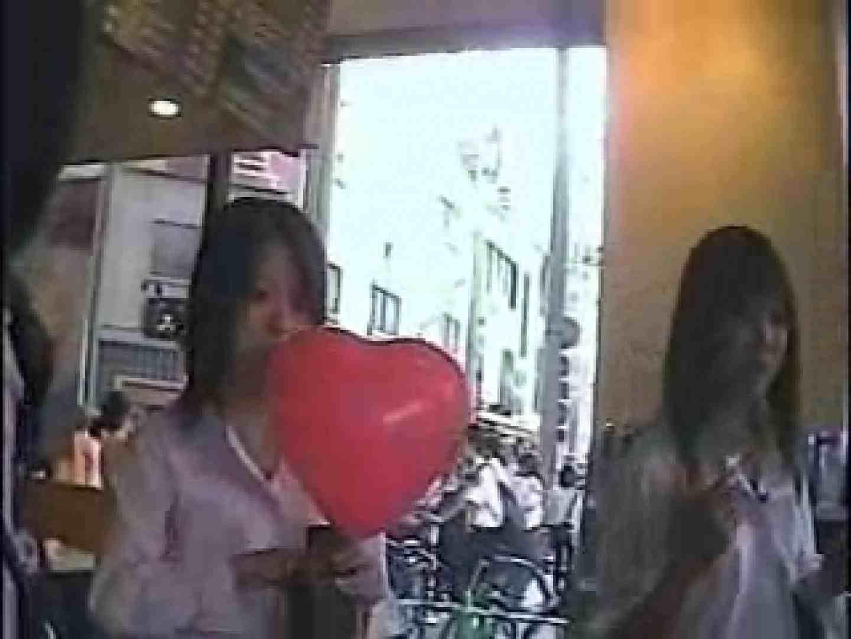 アダルトエロ動画 高画質版! 2003年ストリートNo.8 のぞき本舗 中村屋