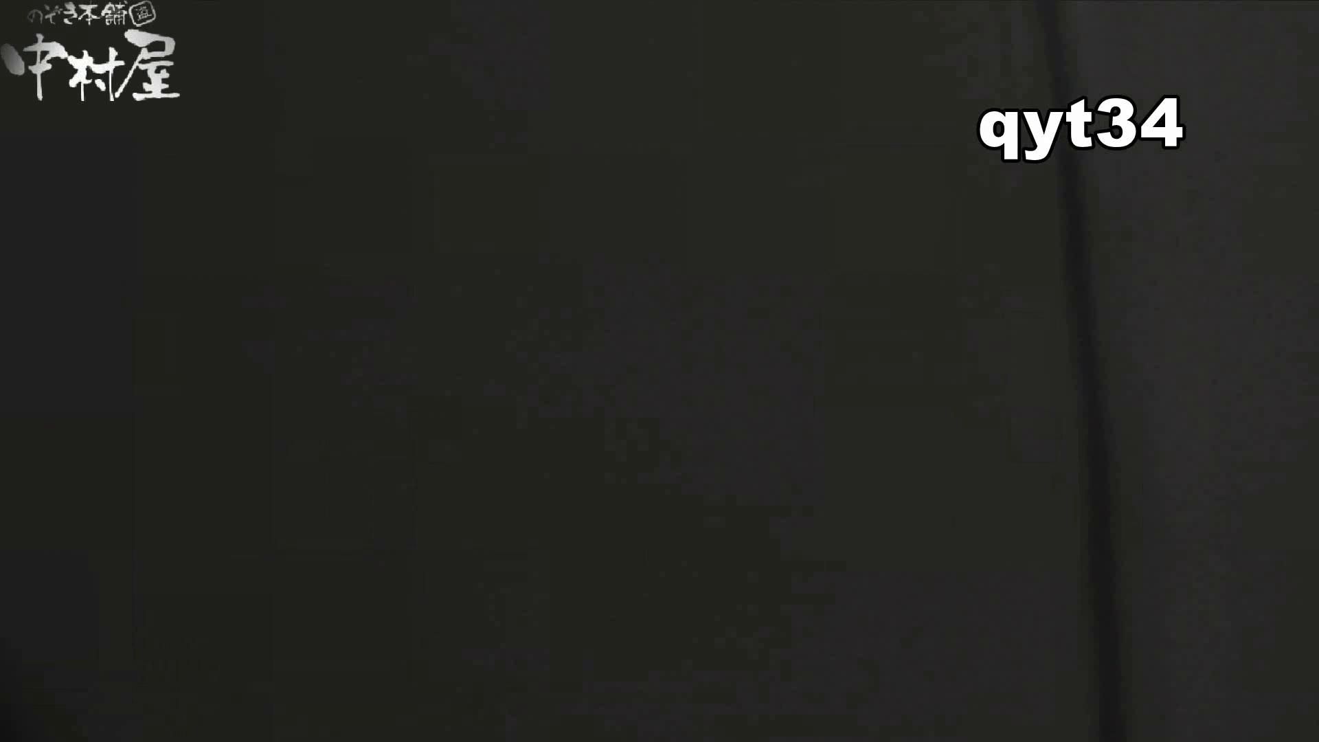 【お銀さんの「洗面所突入レポート!!」】お銀さんの「洗面所突入レポート!!」 vol.34 出る様子をご確認ください