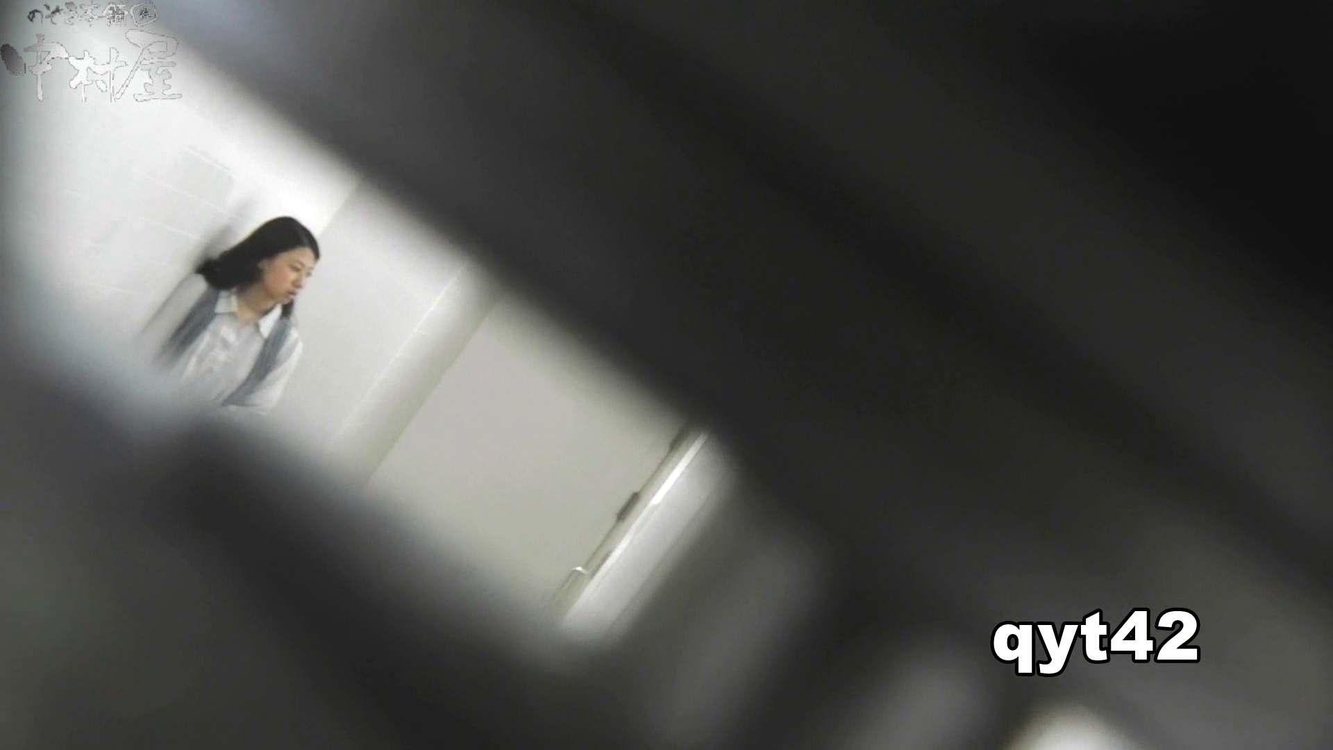 アダルトエロ動画 【お銀さんの「洗面所突入レポート!!」】お銀さんの「洗面所突入レポート!!」 vol.42 大騒ぎ のぞき本舗 中村屋