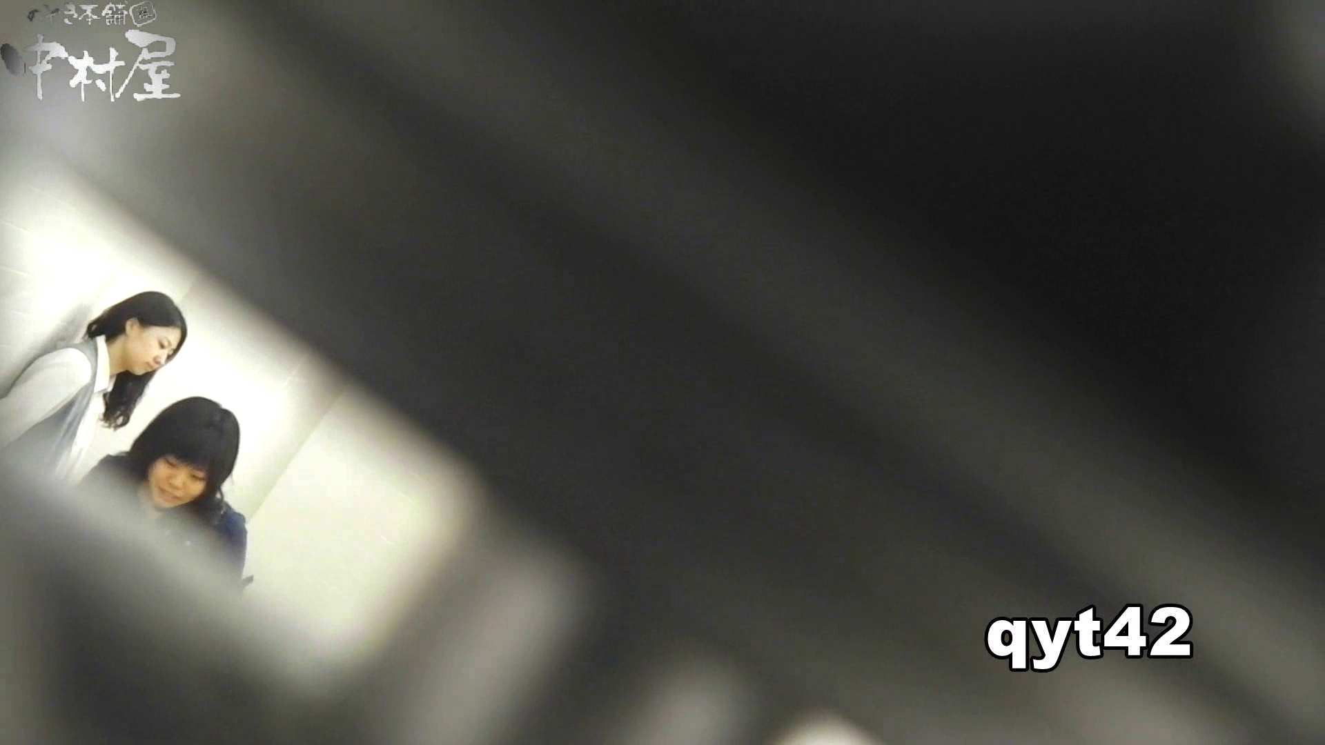 【お銀さんの「洗面所突入レポート!!」】お銀さんの「洗面所突入レポート!!」 vol.42 大騒ぎ