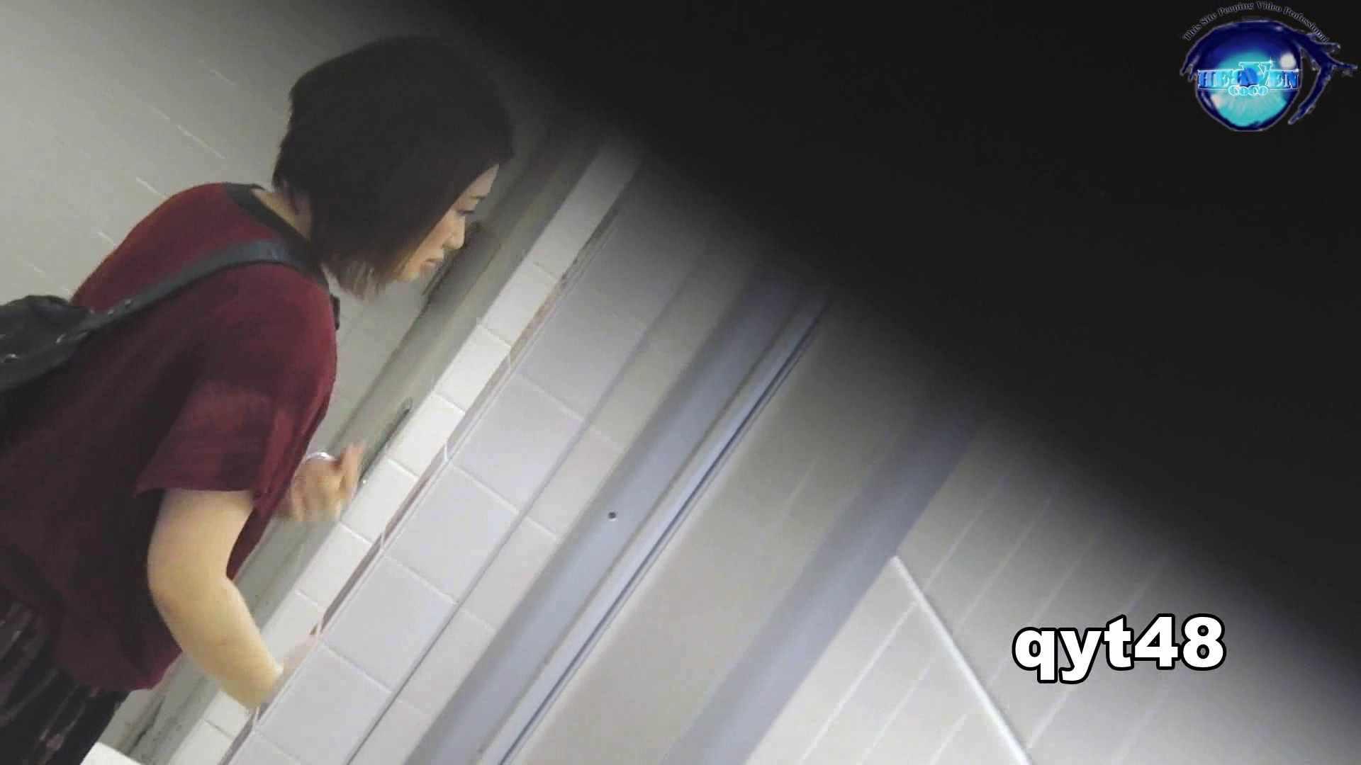 アダルトエロ動画 お銀さんの「洗面所突入レポート!!」 vol.48 さり気なくBooさん前編 のぞき本舗 中村屋