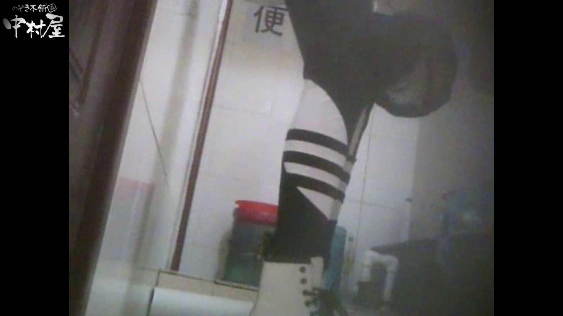アダルトエロ動画 李さんの盗撮日記 Vol.13 のぞき本舗 中村屋