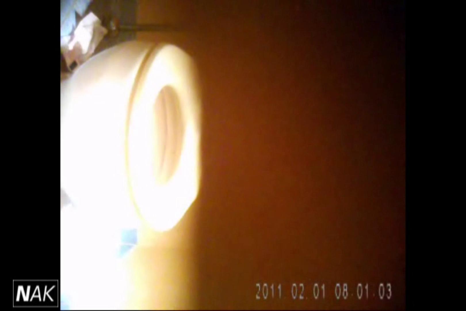 せん八さんの厠観察日記!2点監視カメラ 高画質5000K vol.01