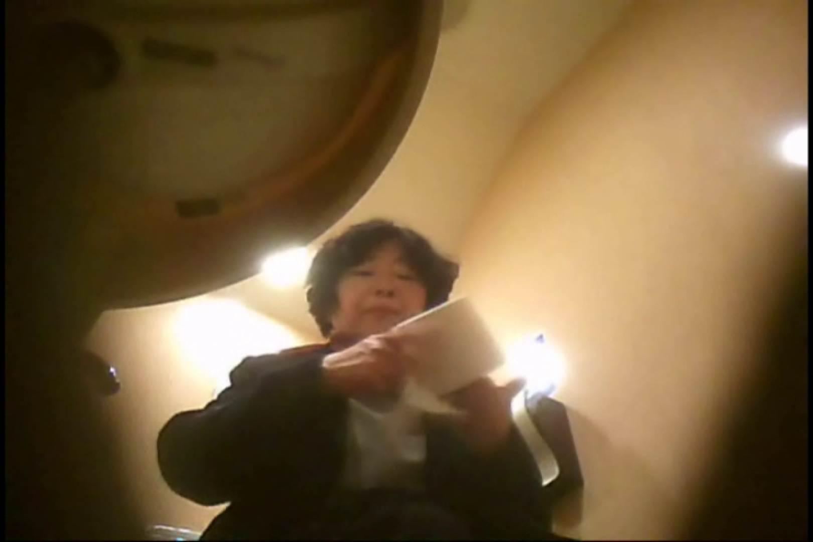 アダルトエロ動画|潜入!!女子化粧室盗撮~絶対見られたくない時間~vo,89|のぞき本舗 中村屋