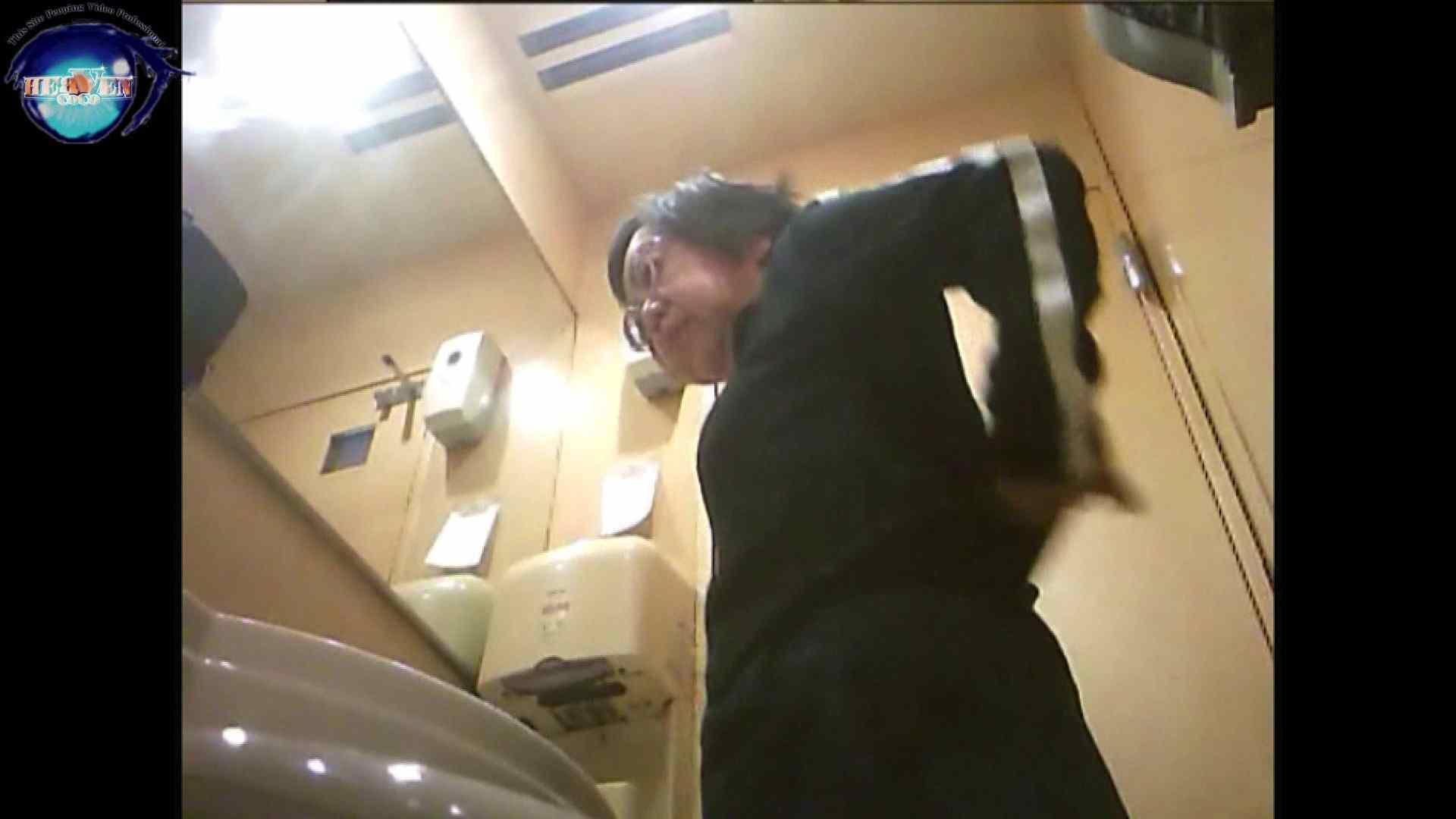 アダルトエロ動画 突撃!女子化粧室の真実vol.22前編 のぞき本舗 中村屋