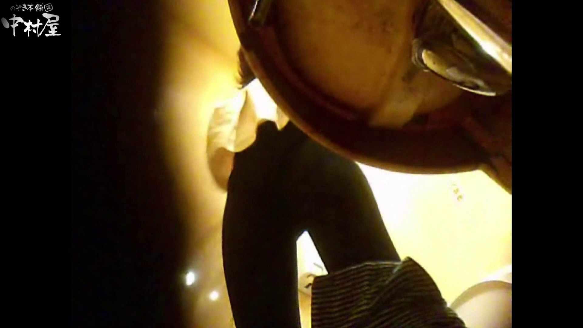 アダルトエロ動画|ガチ盗撮!突撃!女子化粧室の真実~セカンドシーズン~vo.02|のぞき本舗 中村屋