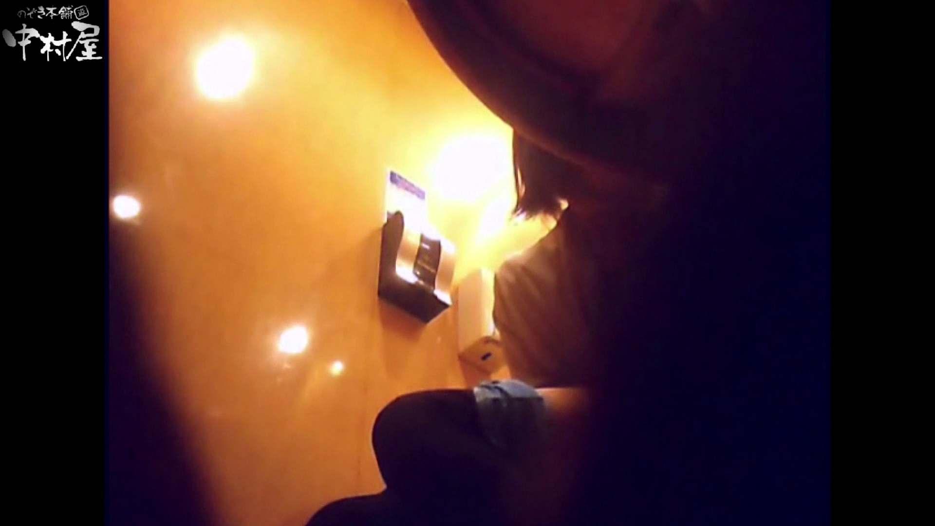 アダルトエロ動画|ガチ盗撮!突撃!女子化粧室の真実~セカンドシーズン~vo.05|のぞき本舗 中村屋