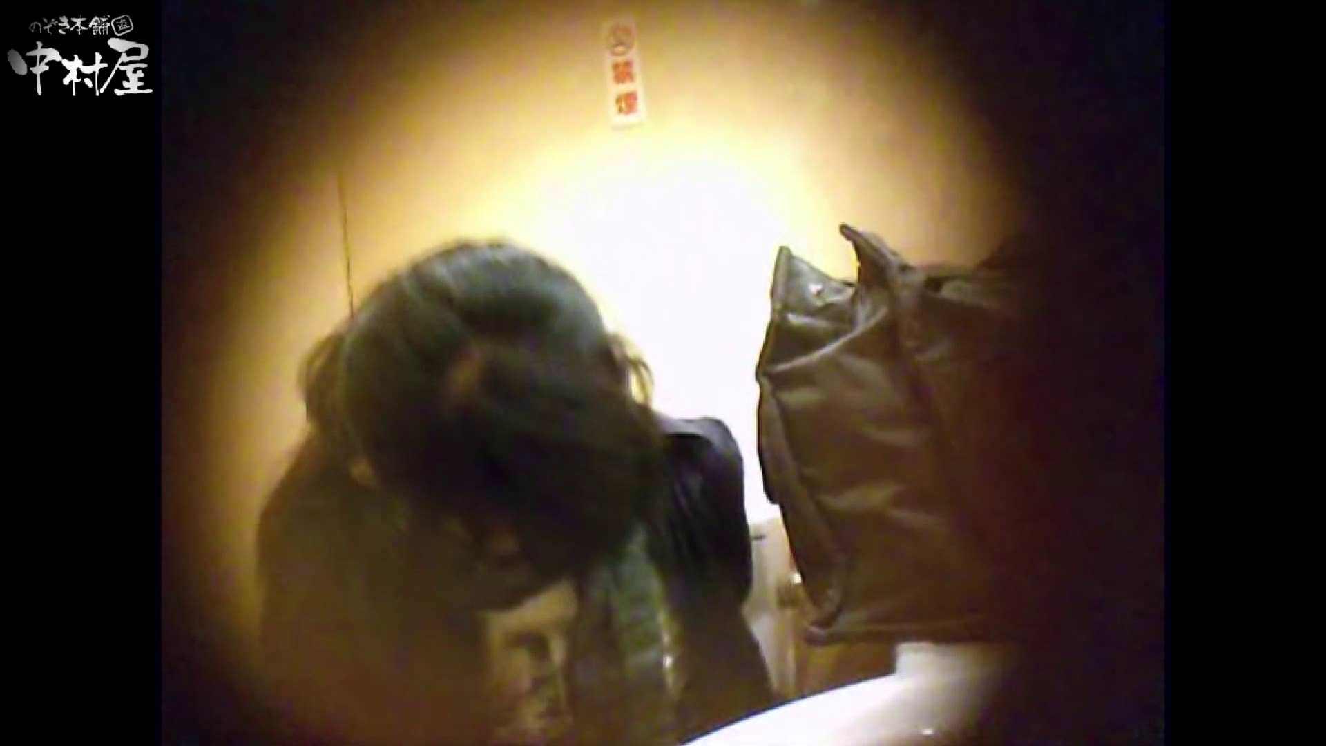 アダルトエロ動画|突撃!女子化粧室の真実vol.58後編|のぞき本舗 中村屋