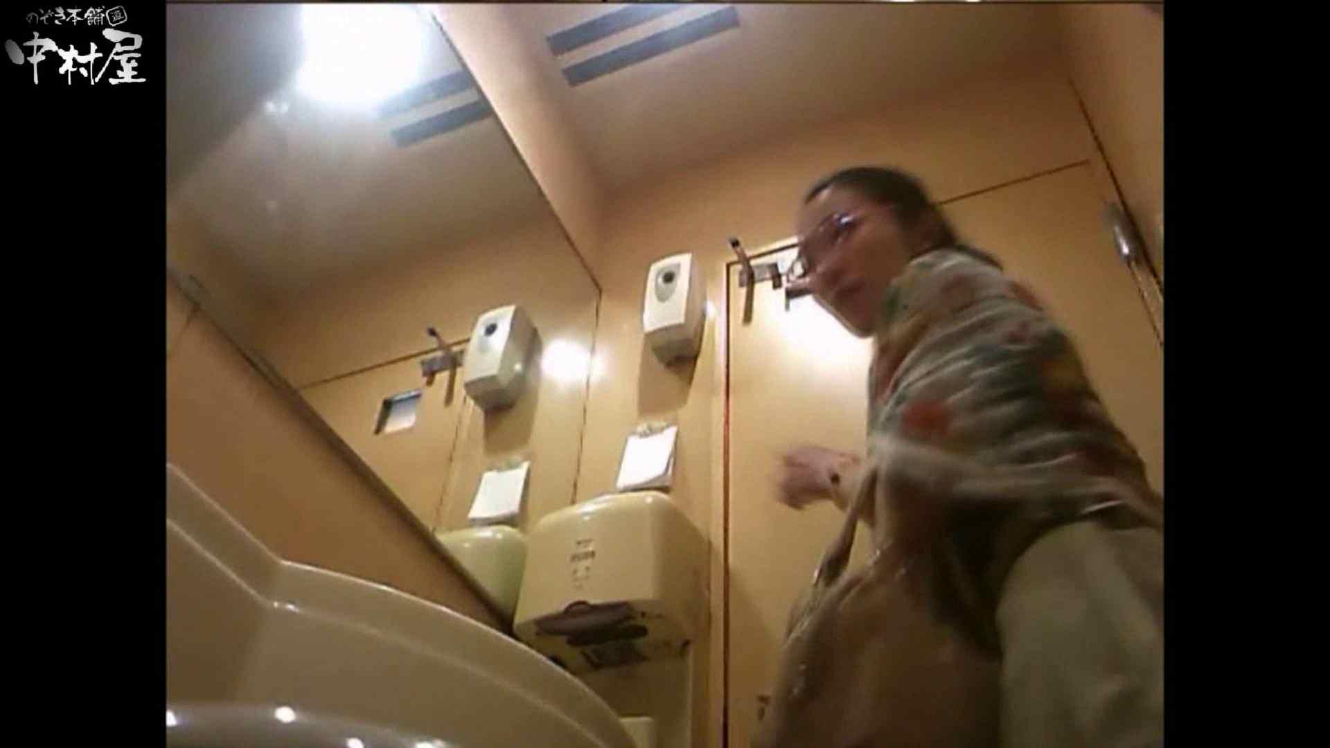 ガチ盗撮!突撃!女子化粧室の真実~セカンドシーズン~vo,20
