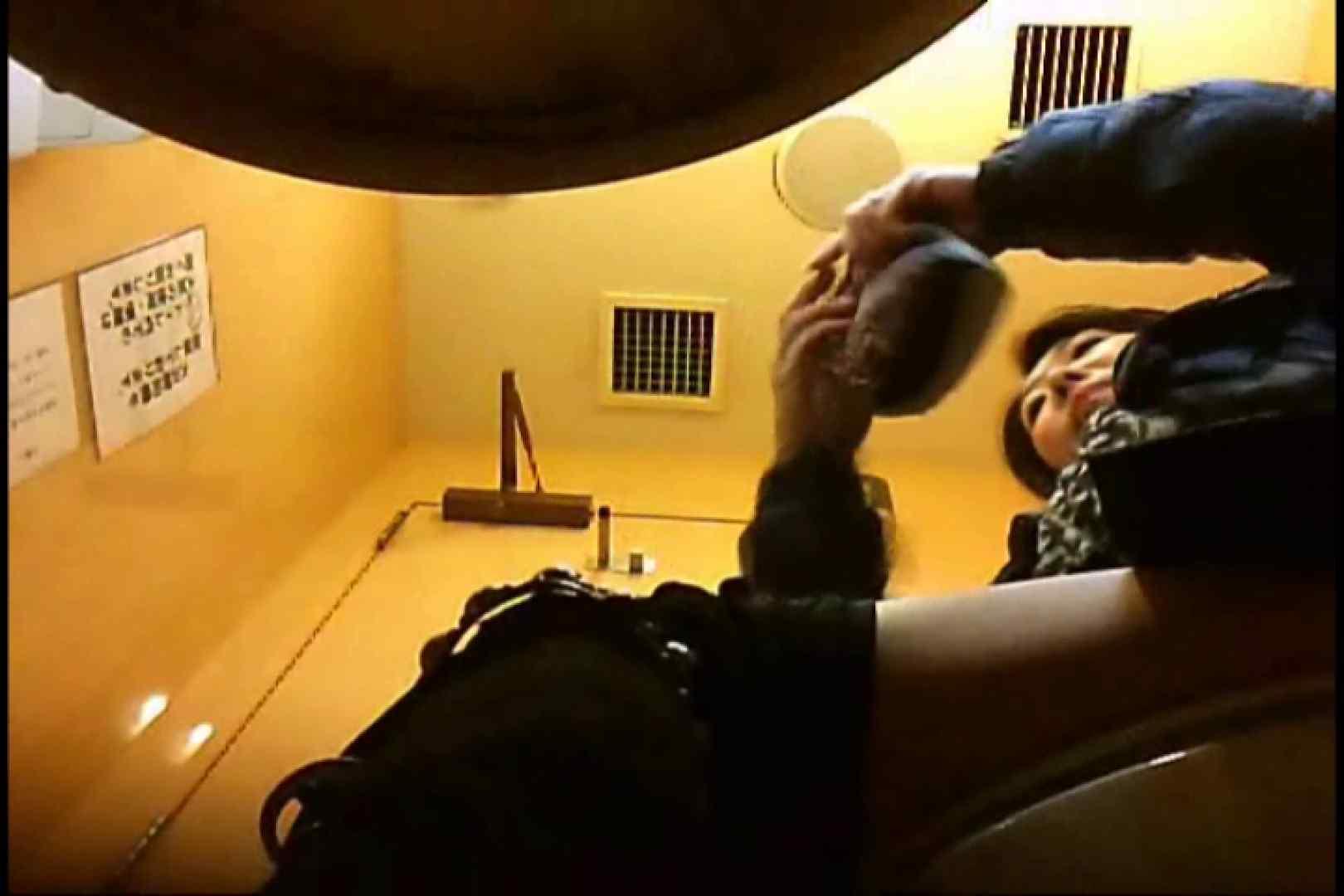 アダルトエロ動画|実録!魂の女子化粧室盗撮!!~隠れ潜む特殊カメラ~vo,25|のぞき本舗 中村屋
