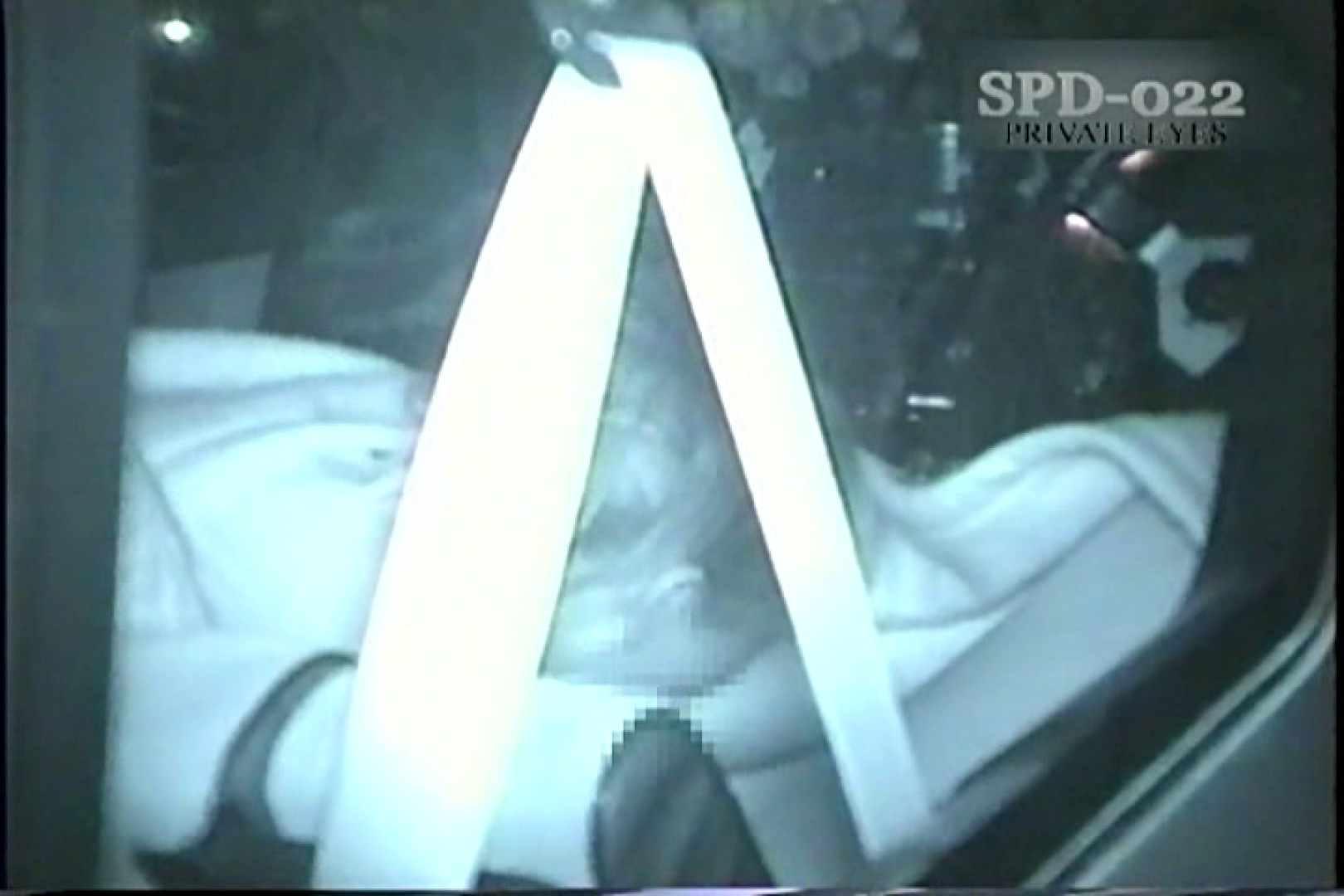 高画質版!SPD-022 盗撮 カーセックス黙示録 2