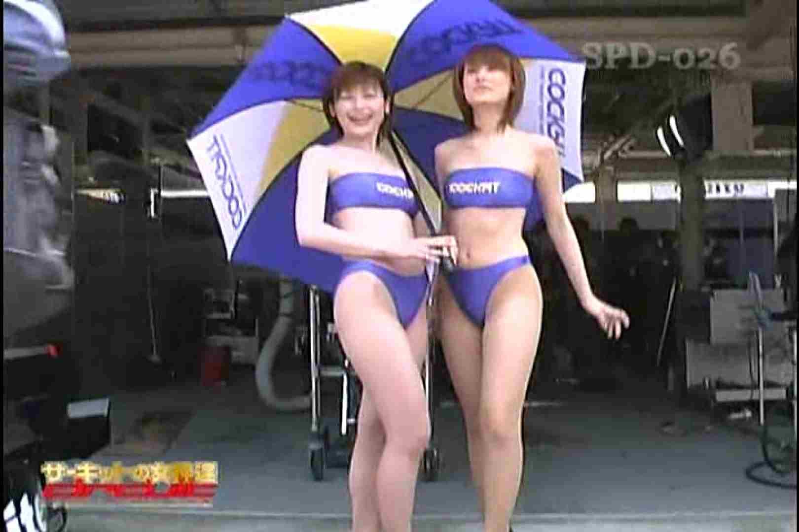 高画質版!SPD-032 サーキットの女神達 00'日本第2戦 MOTEGI