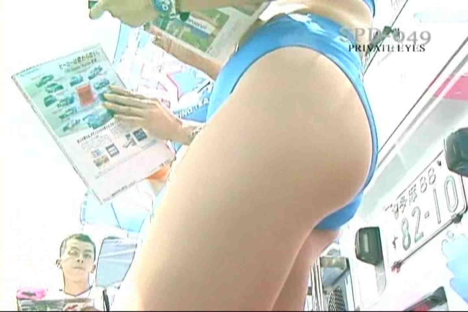 アダルトエロ動画|高画質版!SPD-049 サーキットの女神達 99'GT富士第5戦|のぞき本舗 中村屋