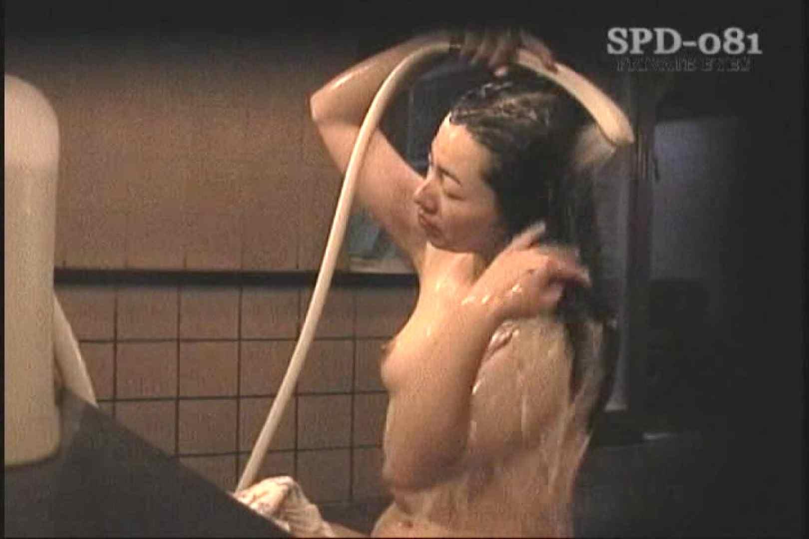 高画質版!SPD-081 盗撮 3 新・湯乙女の花びら