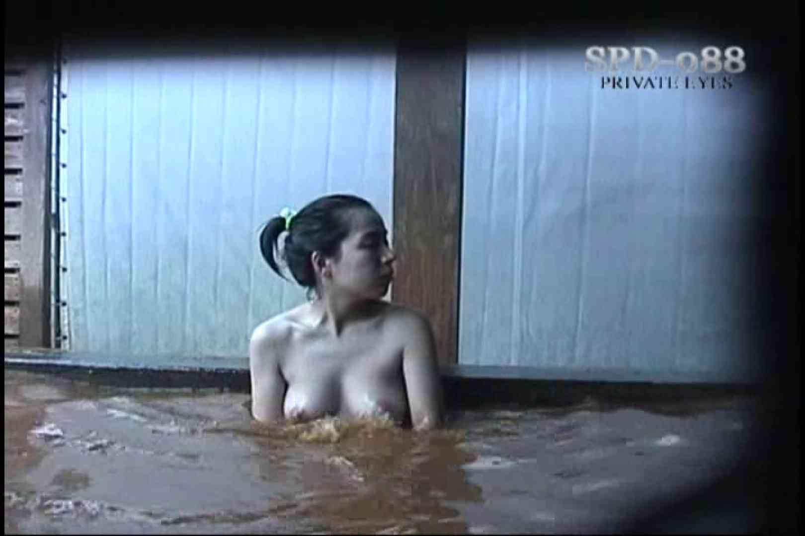 アダルトエロ動画|高画質版!SPD-088 新・湯乙女の花びら 5|のぞき本舗 中村屋
