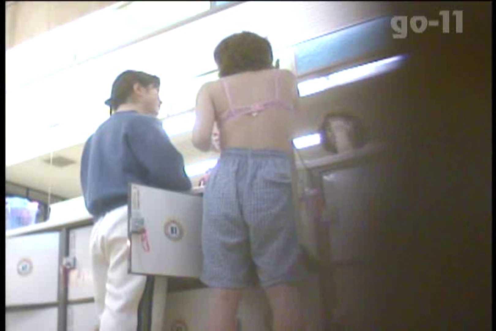 アダルトエロ動画|厳選潜入女風呂 No.11|のぞき本舗 中村屋