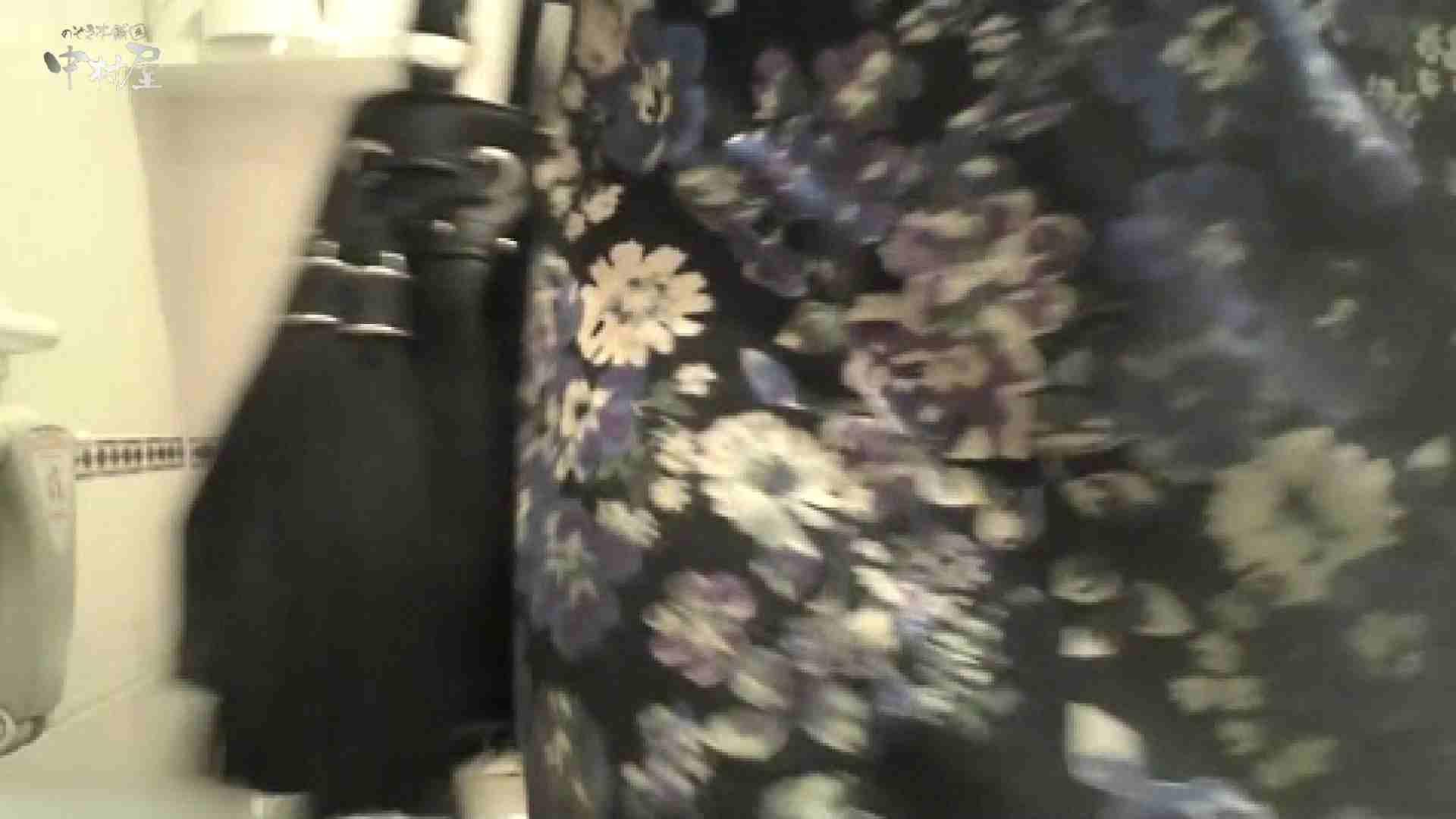 アダルトエロ動画|ティーンガールのトイレ覗き‼vol.08|のぞき本舗 中村屋