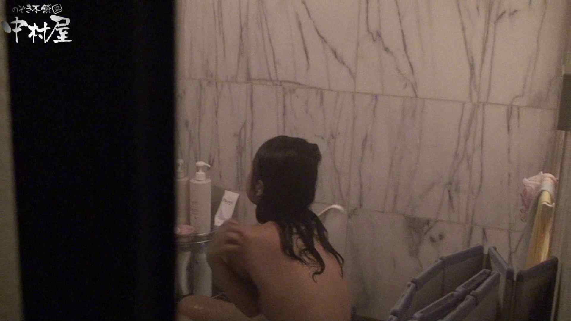 アダルトエロ動画|民家風呂専門盗撮師の超危険映像 vol.026|のぞき本舗 中村屋