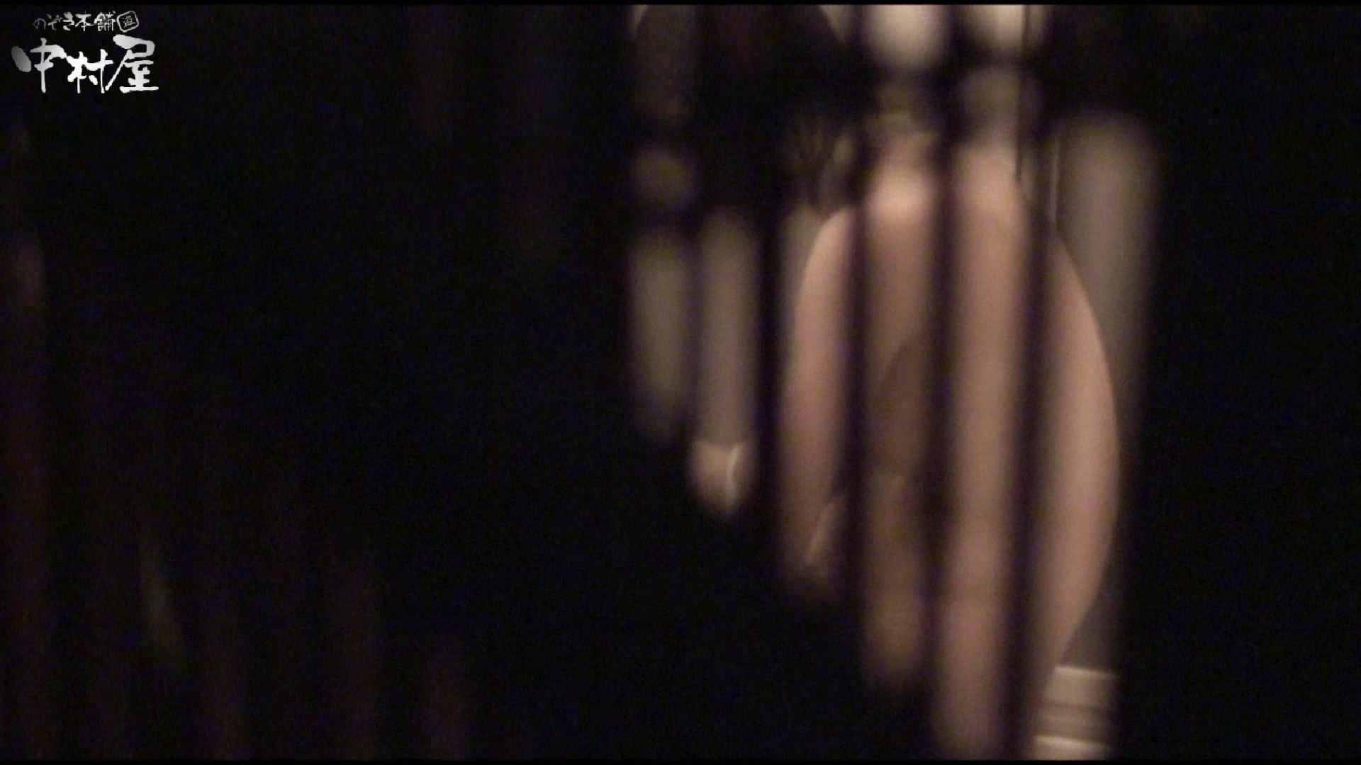アダルトエロ動画|民家風呂専門盗撮師の超危険映像 vol.028|のぞき本舗 中村屋