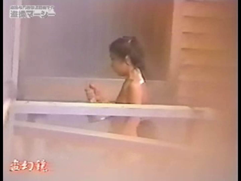 アダルトエロ動画|ジバングダイトクシュウ02|のぞき本舗 中村屋