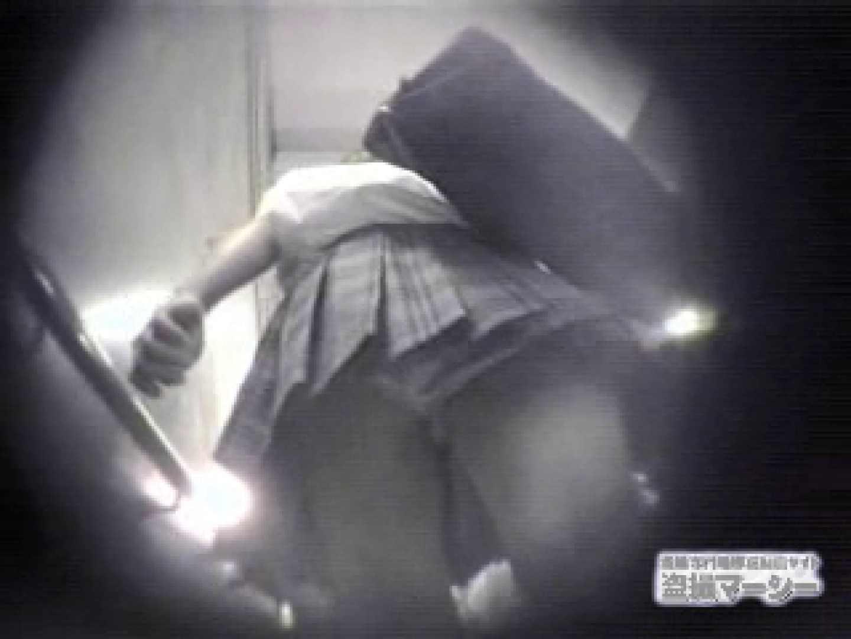 アダルトエロ動画|●罪ビデオ|のぞき本舗 中村屋