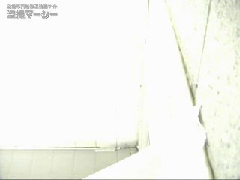 アダルトエロ動画|高画質!オマンコ&肛門クッキリ丸見えかわや盗撮! vol.03|のぞき本舗 中村屋