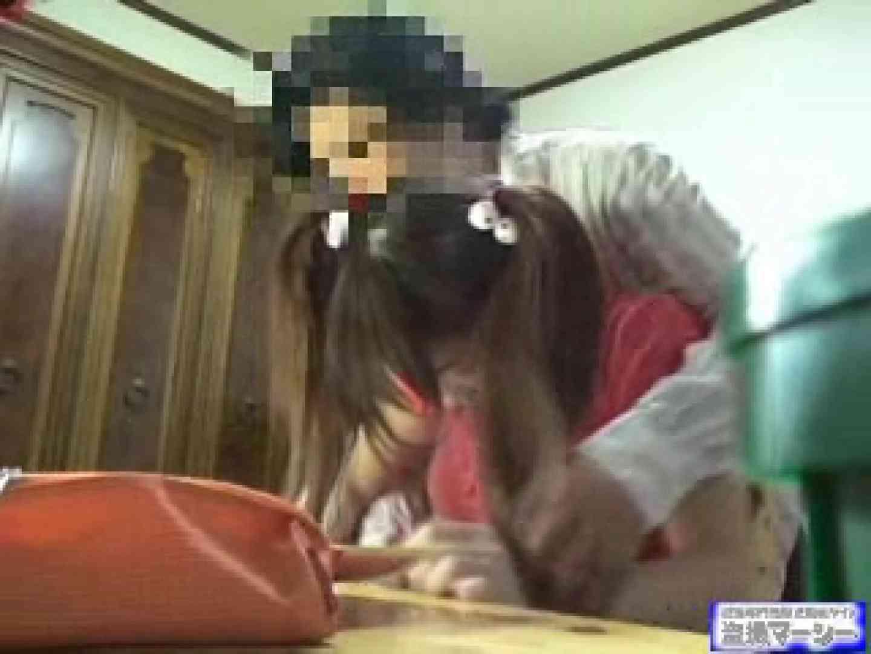 アダルトエロ動画|イタズラ家庭教師と教え子の淫行記録|のぞき本舗 中村屋