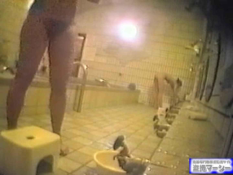 女風呂完全盗撮女子大生スペシャル厳選版vol.3