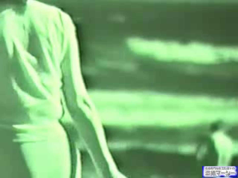 アダルトエロ動画|赤外線透け透けシーパラダイスvol.1|のぞき本舗 中村屋