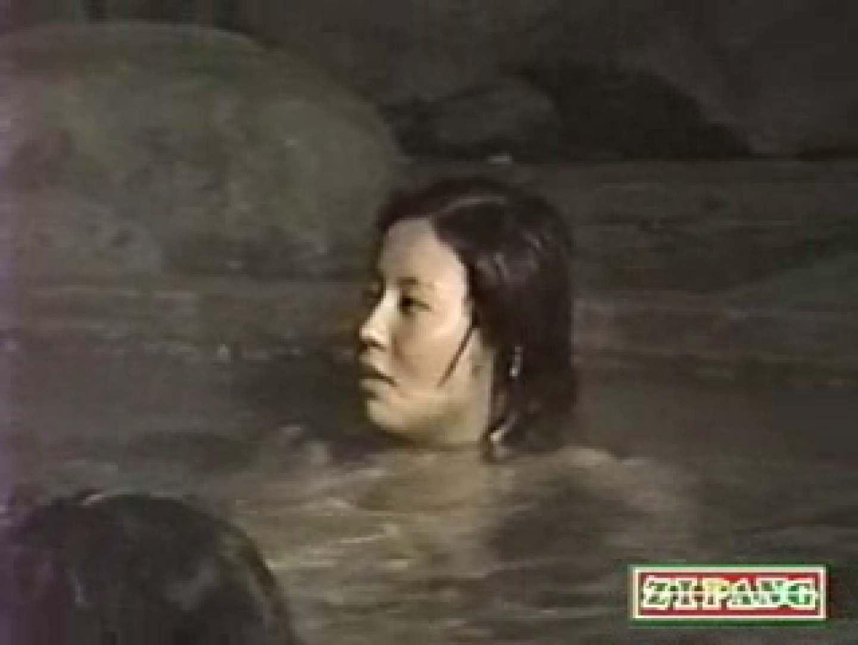 秘撮!監視亀裸 無防備露天風呂の乙女達vol.5