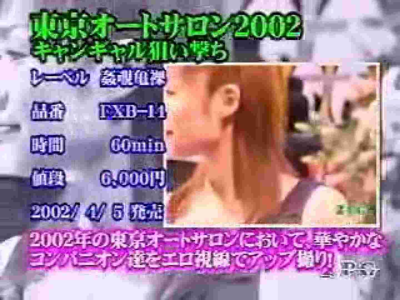 2002ジパングカタログビデオ01.mpg