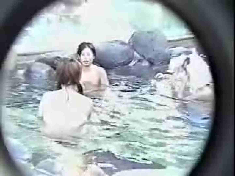 絶景!山奥の民宿&ホテル 露天風呂 隠撮! vol.03