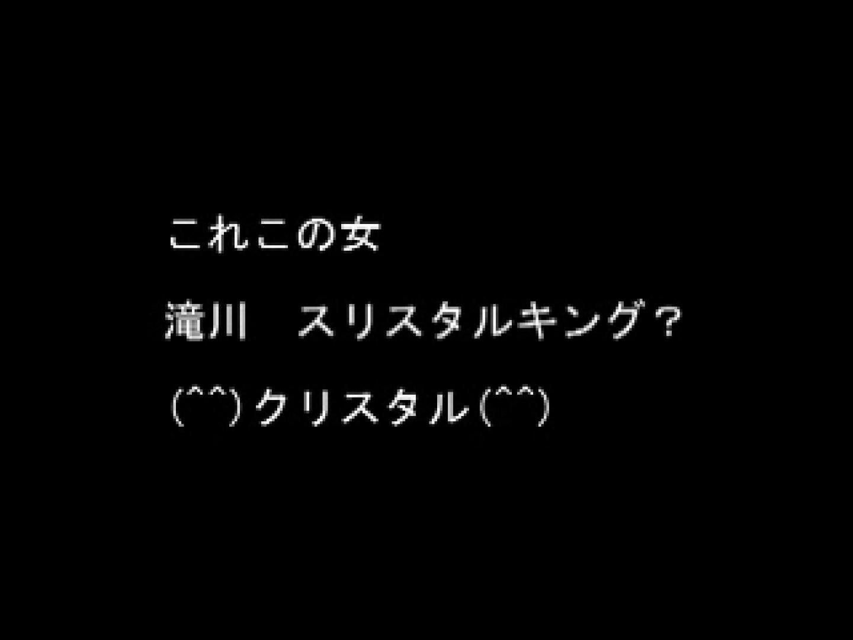 アダルトエロ動画 TV局女子アナ盗撮T容疑者投稿 のぞき本舗 中村屋