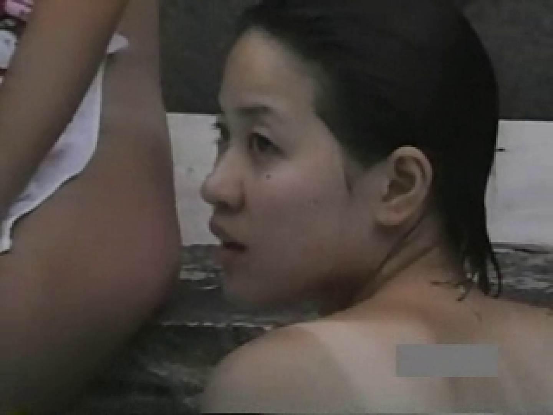 アダルトエロ動画|世界で一番美しい女性が集う露天風呂! vol.05|のぞき本舗 中村屋