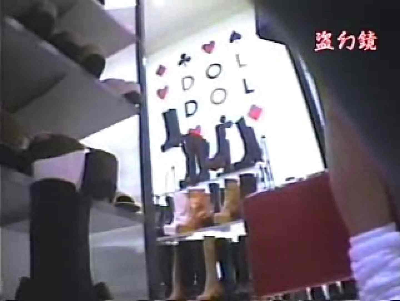 アダルトエロ動画|素晴らしき靴屋の世界 vol.02|のぞき本舗 中村屋