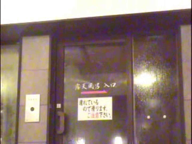 アダルトエロ動画 天使の入浴! ピュア嬢編 vol.01 のぞき本舗 中村屋