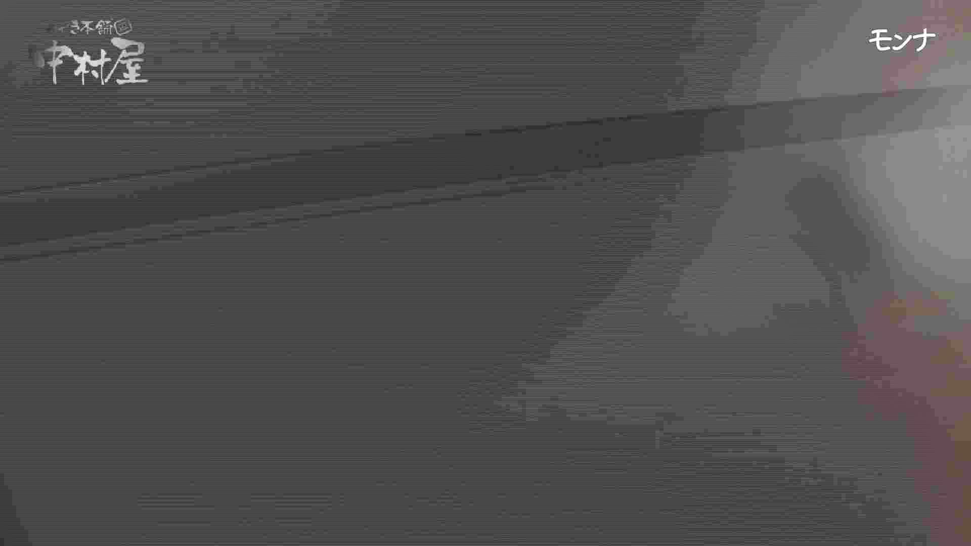 アダルトエロ動画 美しい日本の未来 No.47 冬Ver.進化 細い指でほじくりまくる!後編 のぞき本舗 中村屋