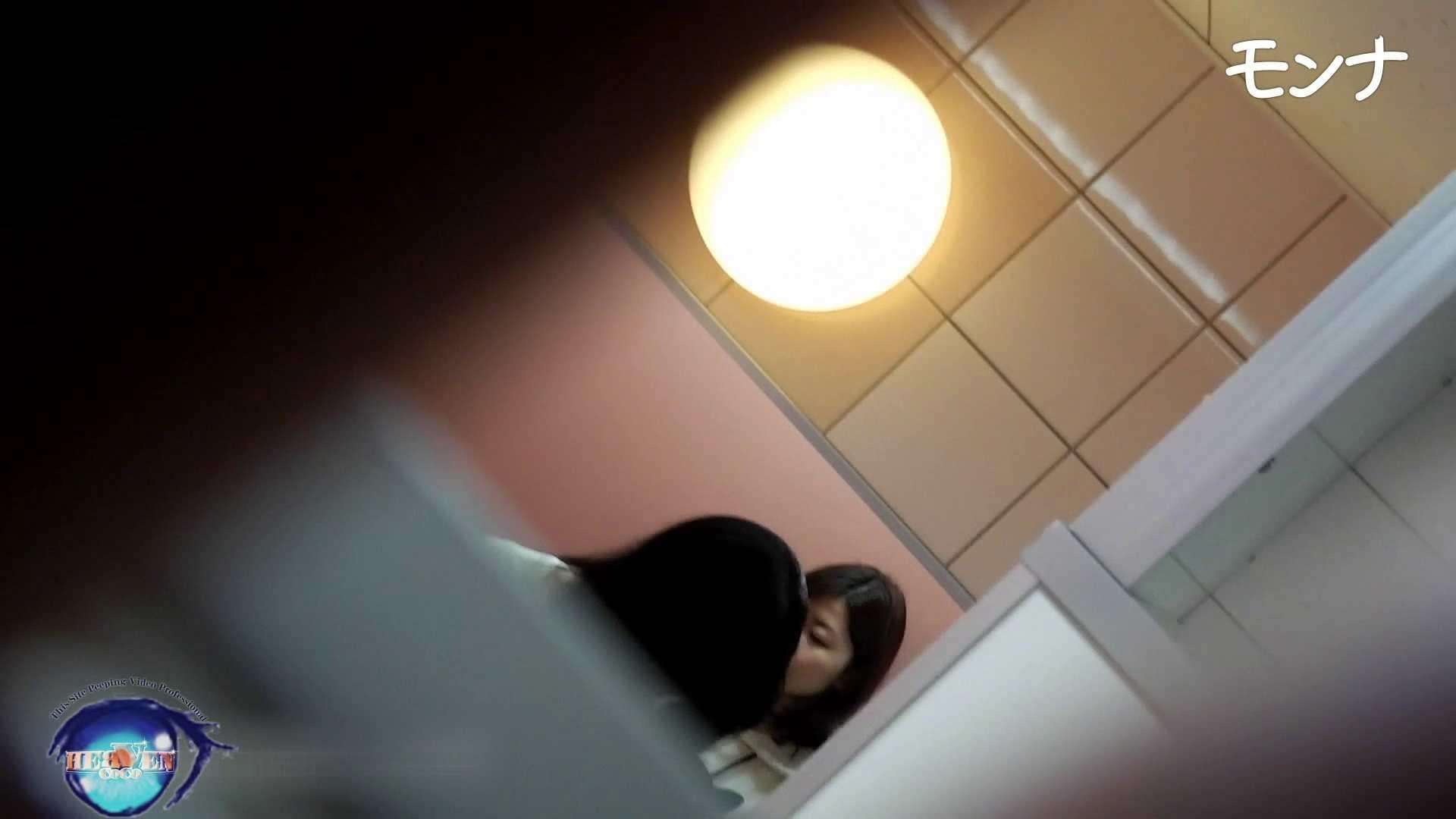 美しい日本の未来 No.90若さの特権、肛門三センチほど伸びれる!前編