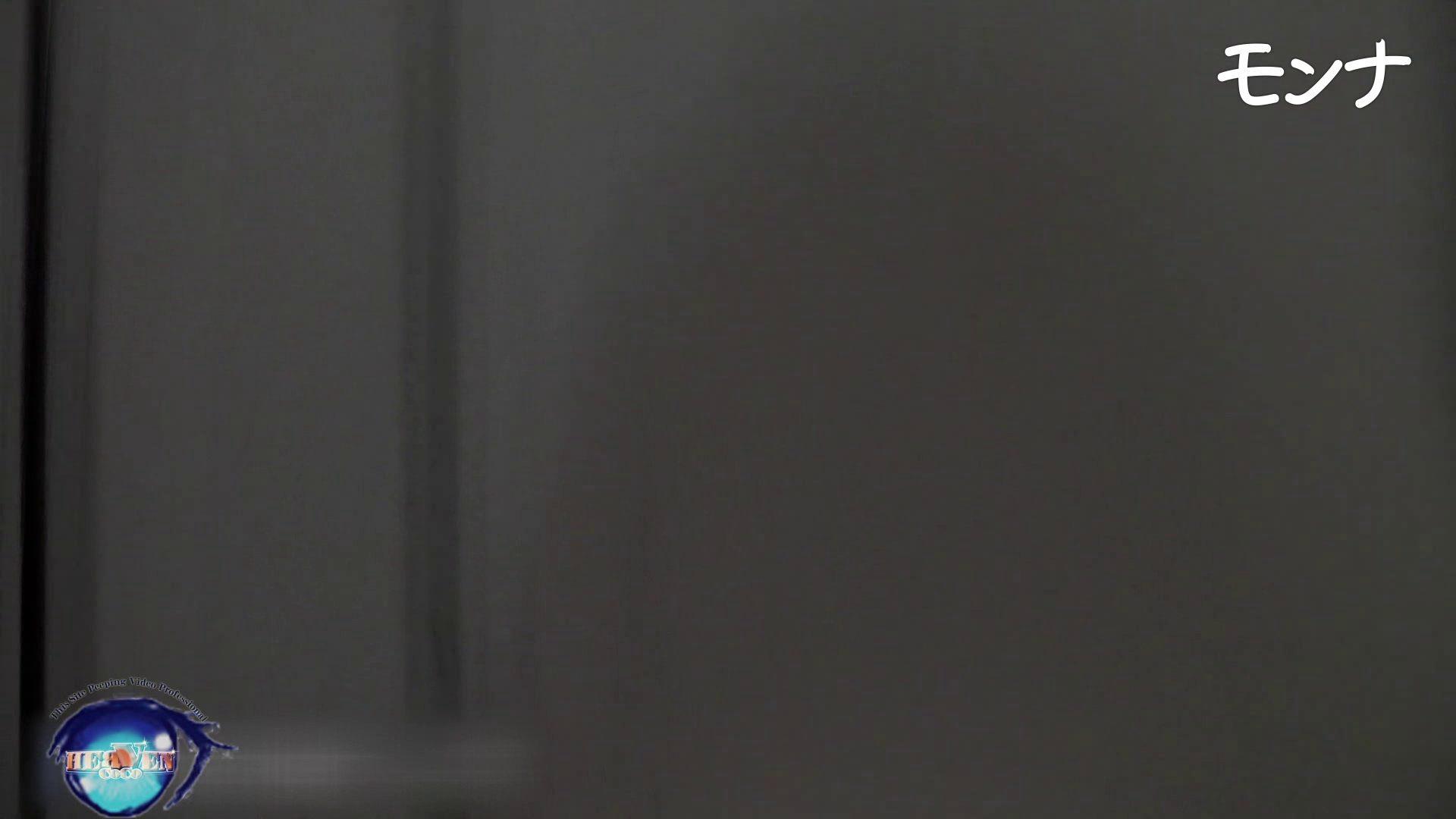 アダルトエロ動画|美しい日本の未来 No.91後編|のぞき本舗 中村屋