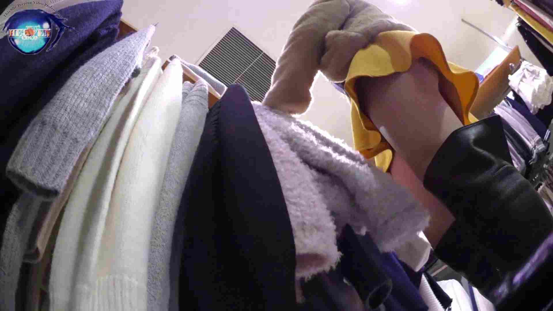 アダルトエロ動画|雅さんの独断と偏見で集めた動画 teenパンチラ編vol.3|のぞき本舗 中村屋