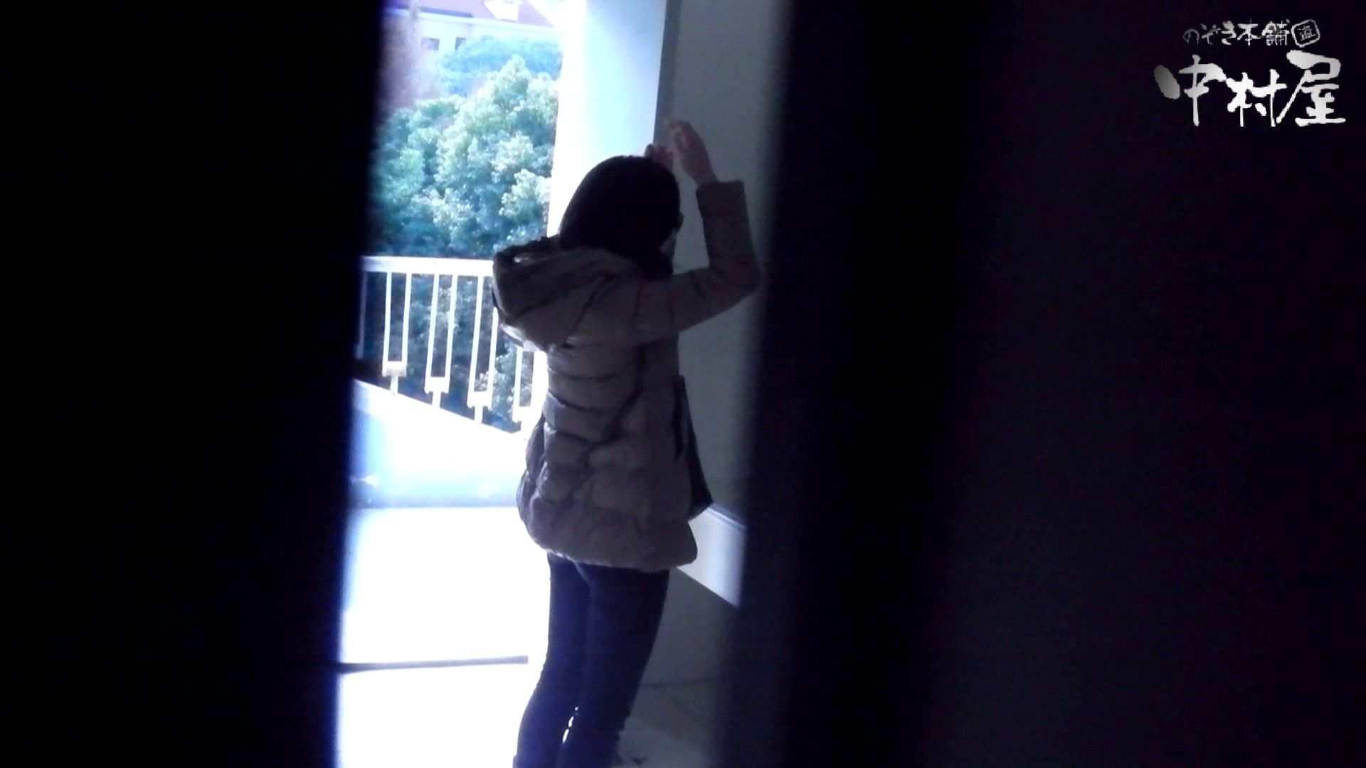 【世界の射窓から】世界の射窓から vol.8