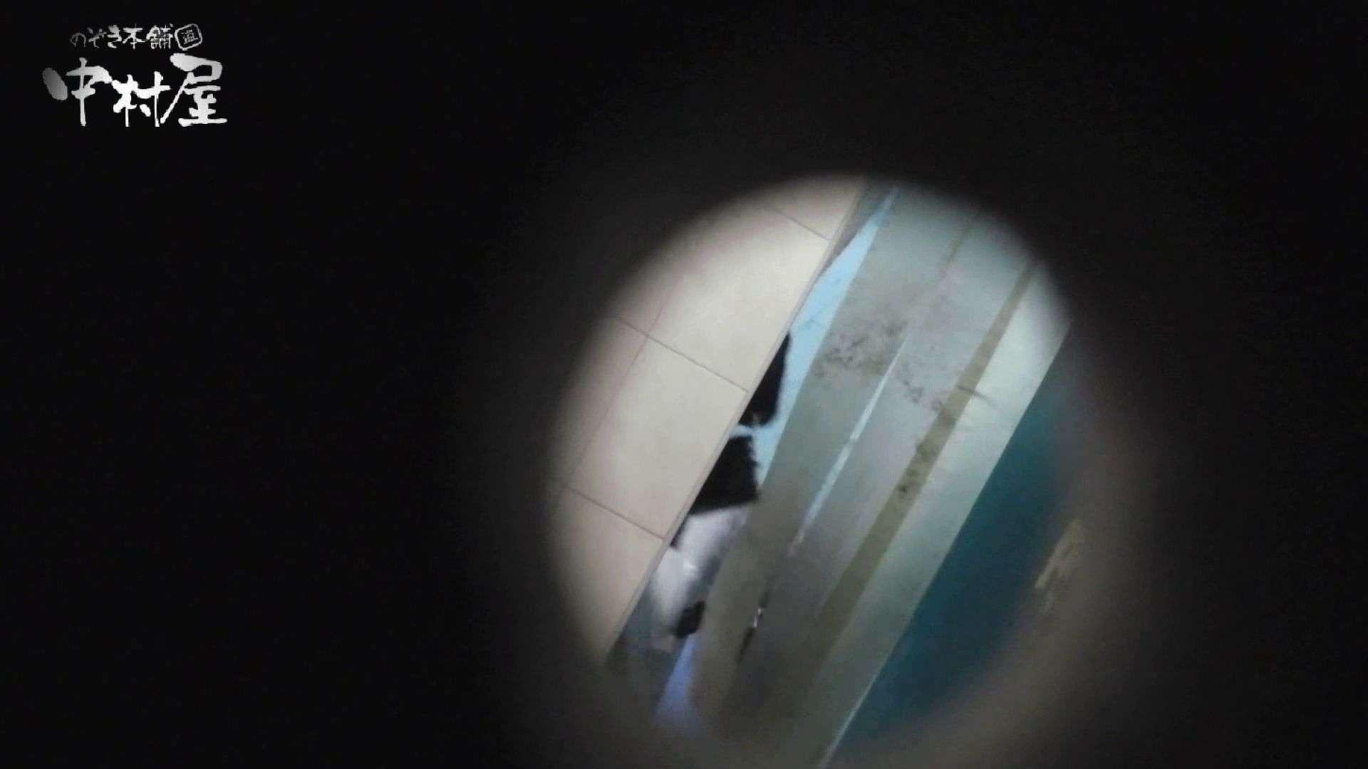 【世界の射窓から】世界の射窓から vol.16前編