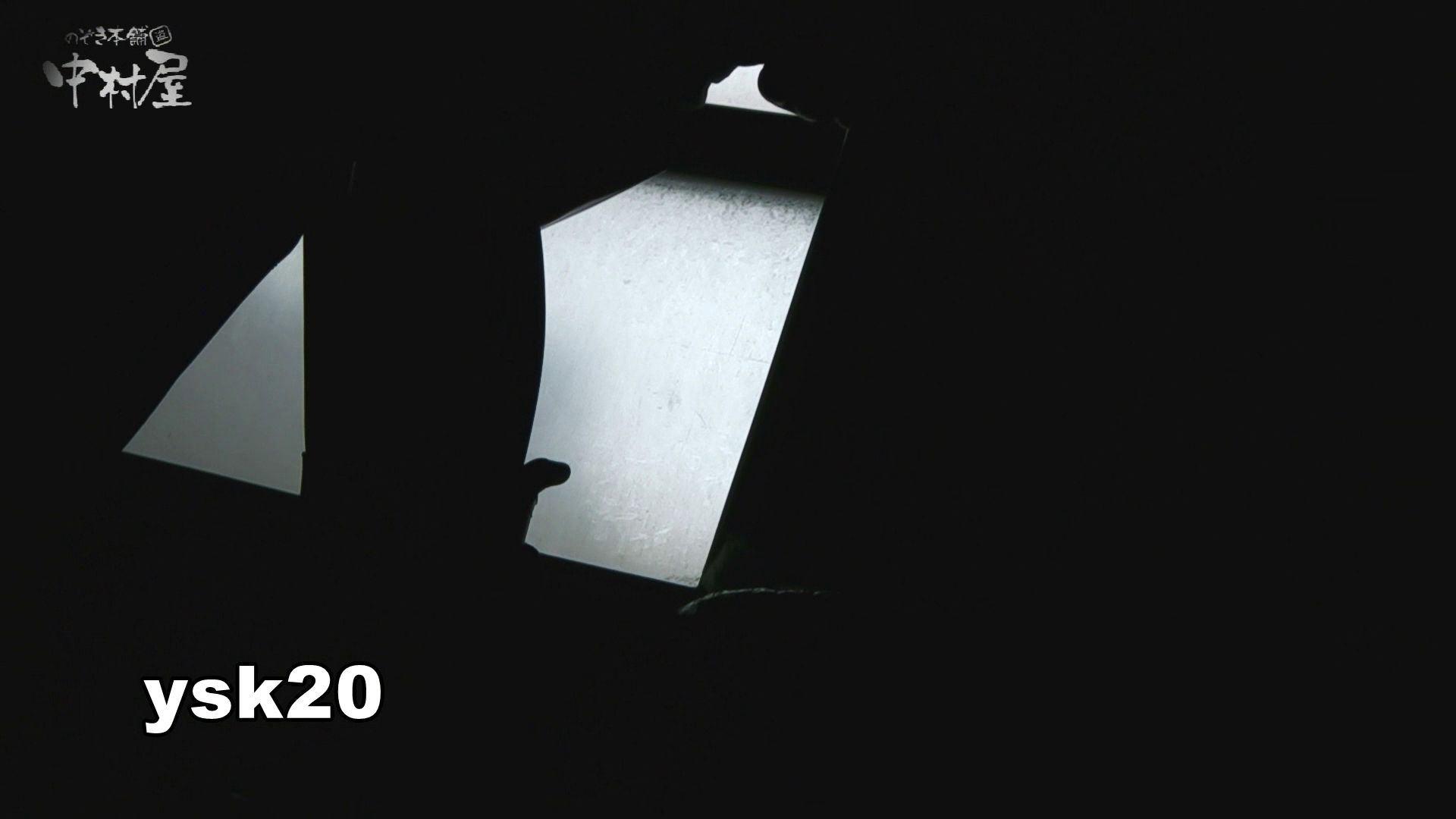 アダルトエロ動画|【世界の射窓から】世界の射窓から vol.20前編|のぞき本舗 中村屋