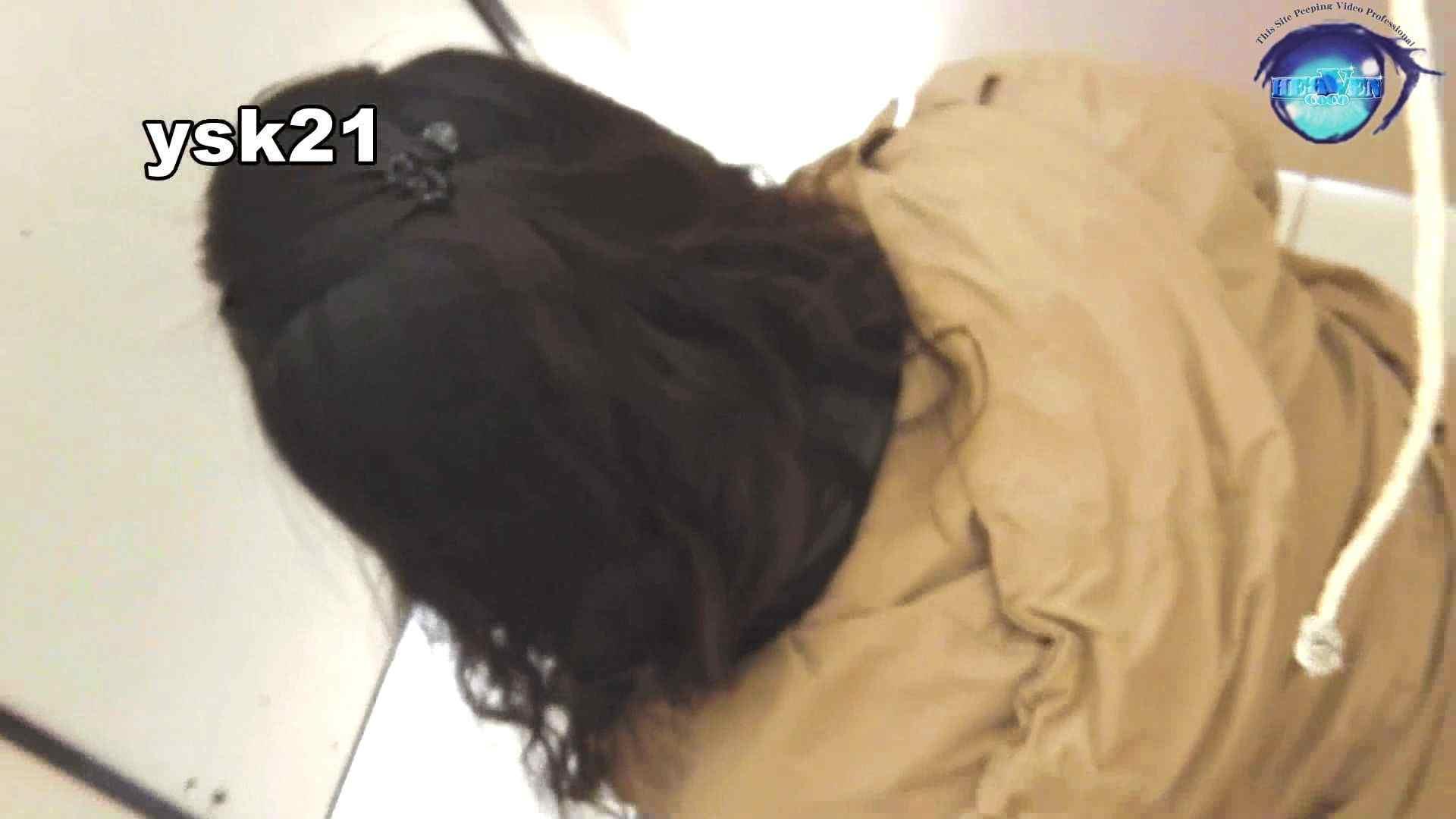 アダルトエロ動画|【世界の射窓から~ステーション編~】世界の射窓から ステーション編 vol.21前編|のぞき本舗 中村屋