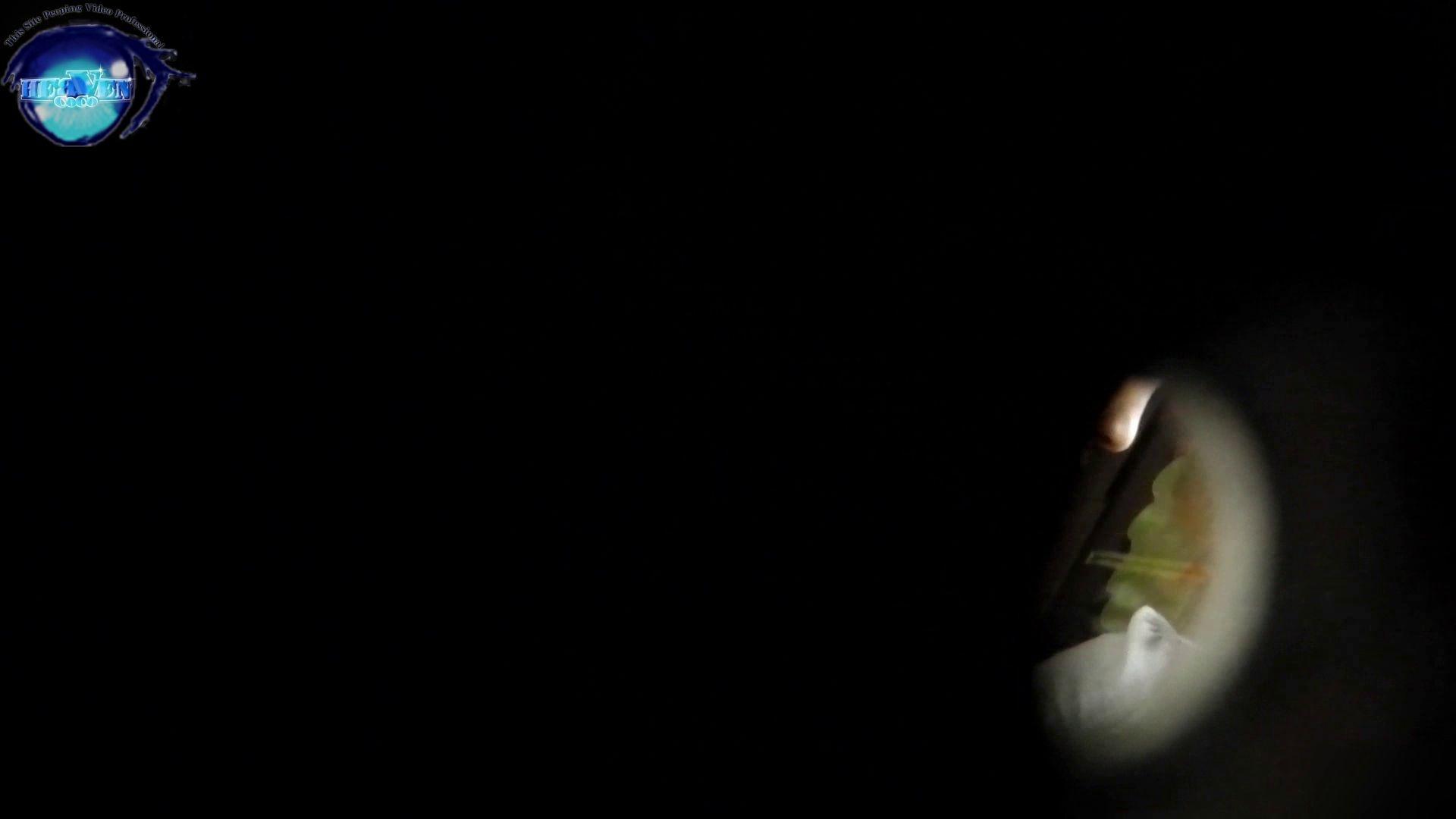 【世界の射窓から】世界の射窓から vol.24前編