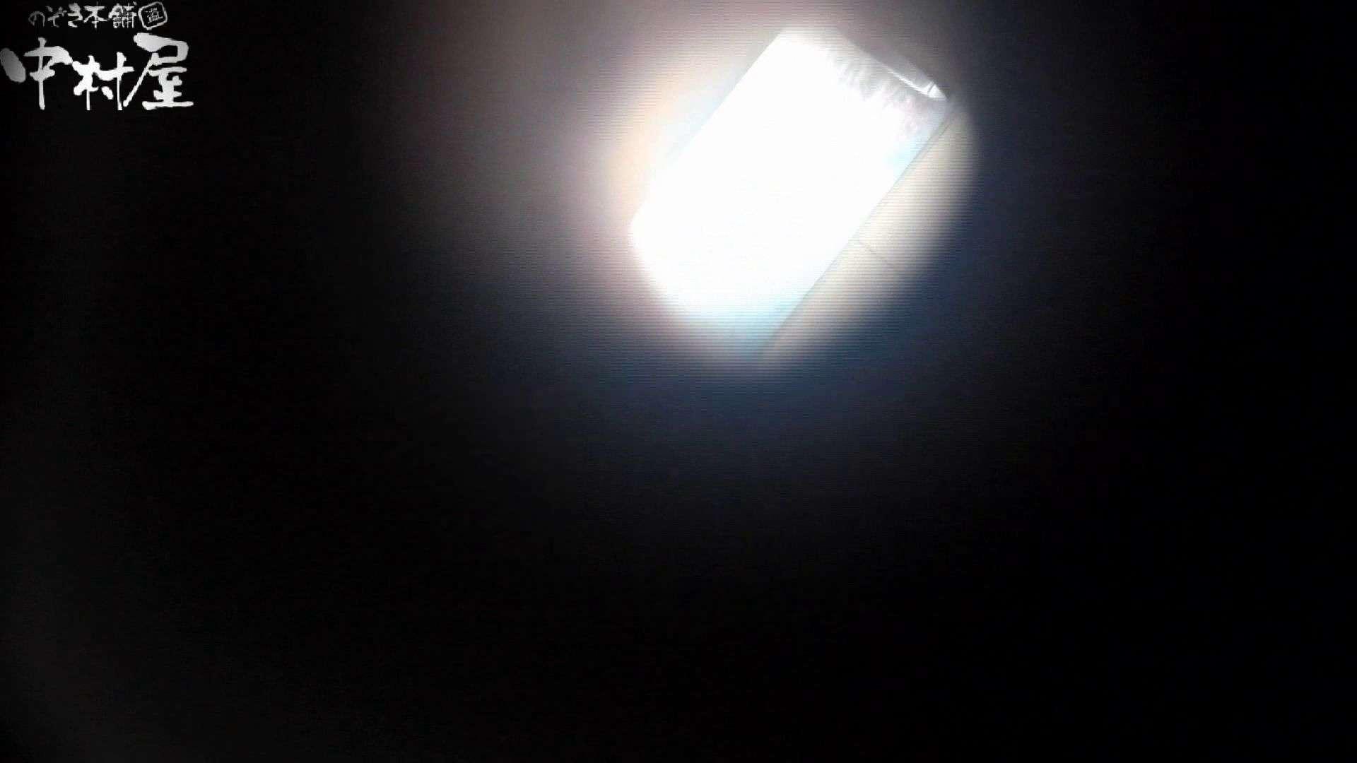 世界の射窓から~ステーション編~vol.39 お洒落な子がパイパン