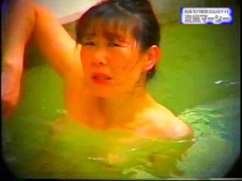 露天浴場水もしたたるいい女vol.9