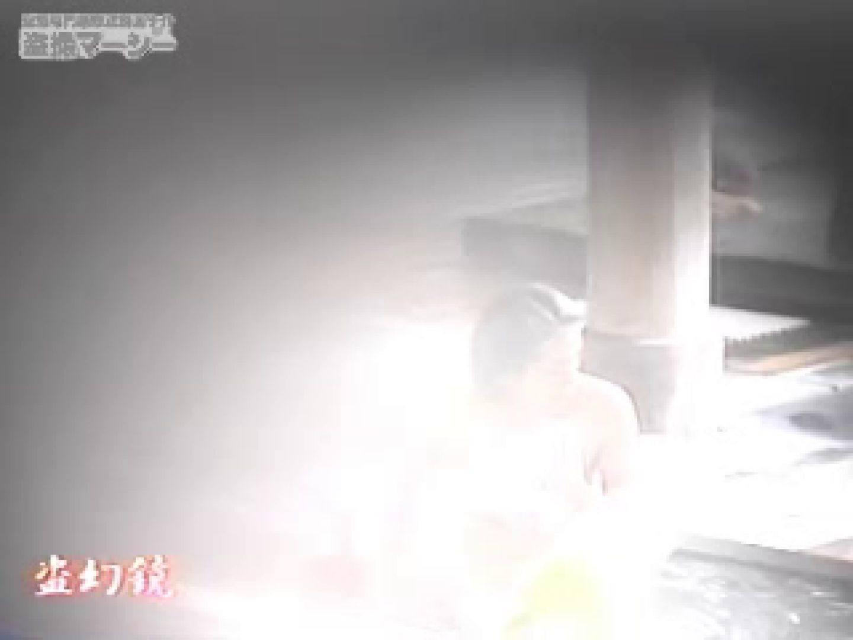 特選白昼の浴場絵巻ty-7