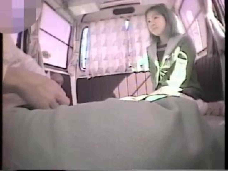アダルトエロ動画|大学教授がワンボックスカーで援助しちゃいました。vol.4|大奥