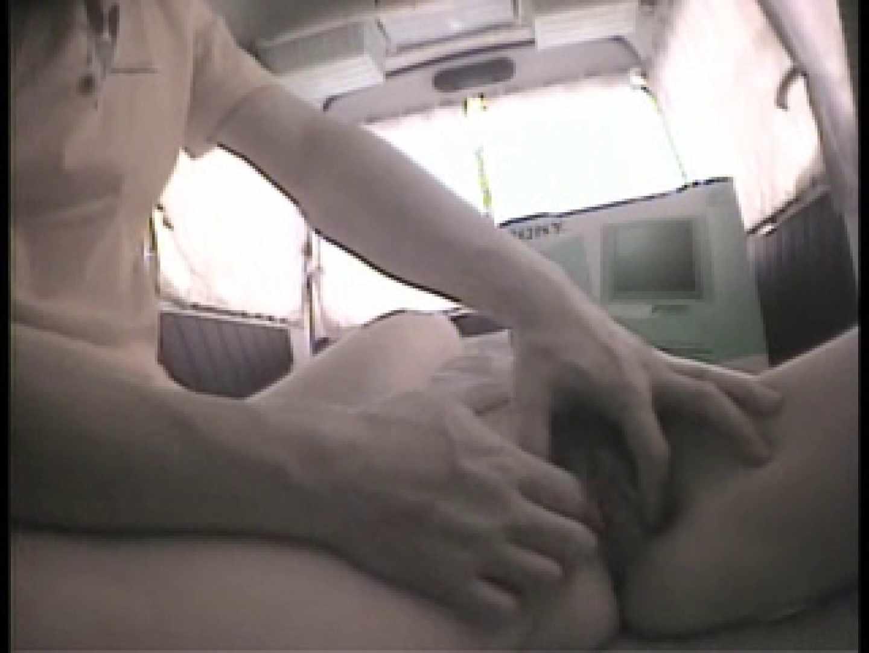 アダルトエロ動画|大学教授がワンボックスカーで援助しちゃいました。vol.5|大奥